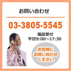 経営の見える化で黒字経営を実現する加藤会計事務所。お気軽にお電話をください